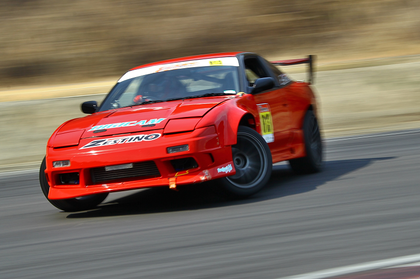 180SX.png
